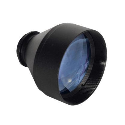 Насадка телескопич.2* для ПНВ Challenger GS 1*20 (79092)